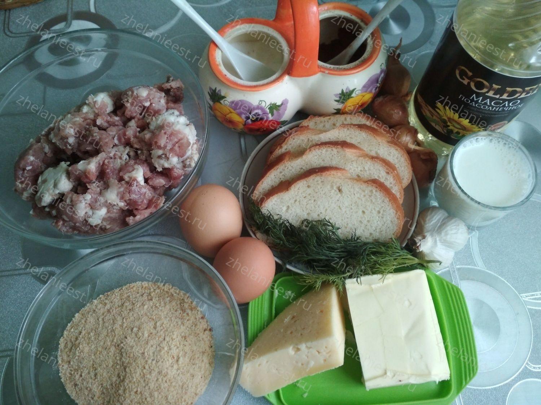 котлеты с сыром и маслом внутри рецепт с фото
